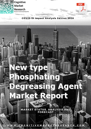 Global New type Phosphating Degreasing Agent Market Report 2021