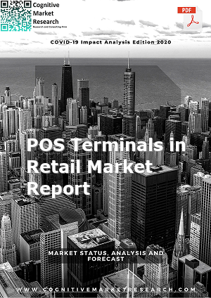 Global POS Terminals in Retail Market Report 2021